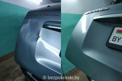 Kia Sportage Довольно жесткий металл. Все поправимо!